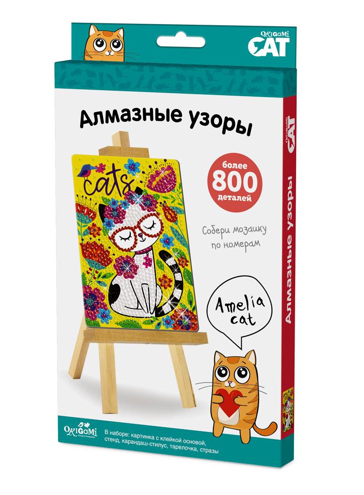 Origami Cat. Алмазные узоры. Amelia Cat арт. 03209 origami cat алмазные узоры merlin cat арт 03208