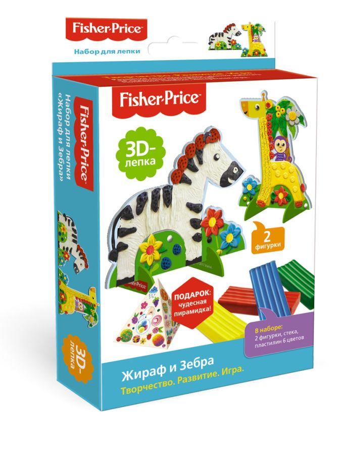 Фишер Прайс. Набор 3D-лепка Жираф и Зебра, 2 фигурки, пластилин 6цв, стека арт 03255