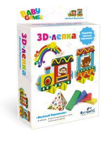 Для Малышей.   Набор 3D-лепка Веселый паровозик, 2 фигурки, пластилин 6цв, стека арт 03259