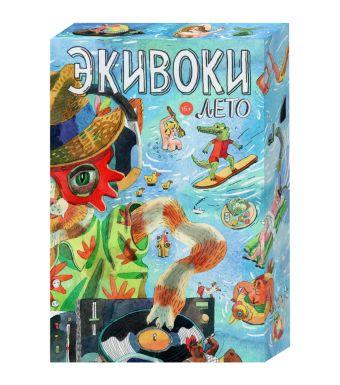 Наст.игр.:Экивоки.Лето, арт.21284