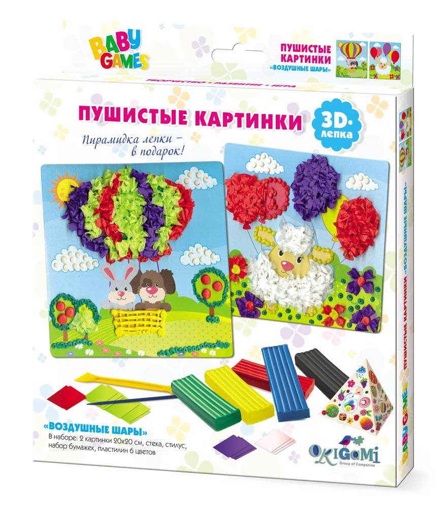 Для Малышей. 3D-лепка Пушистые картинки. Воздушные шары. арт 02712 fisher price 3d лепка пушистые картинки лев и жираф