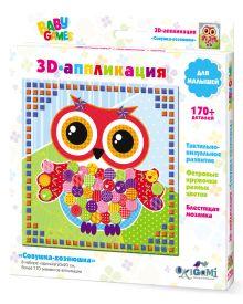 Для Малышей.   3D-аппликация фетр,ЭВА.  Совушка-хозяюшка.  арт. 01347