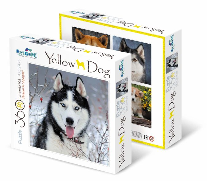 Собаки.Пазл.360Эл. +плакат.Сибирский хаски.03615