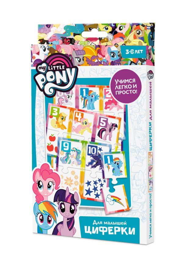 Обучающий набор Пони. Циферки цена 2017