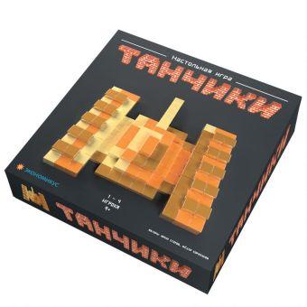 Наст.игр.:EG.Настольная игра Танчики, арт.Э006