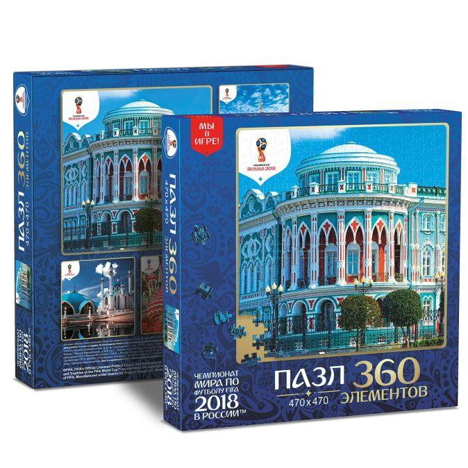 ЧМ2018.Пазл.360Эл.Города.Екатеринбург.03847