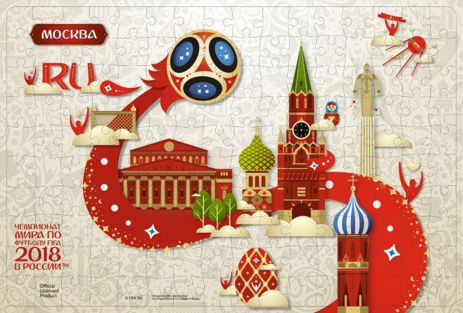 ЧМ2018.Пазл.160Эл.Look.Москва.03808