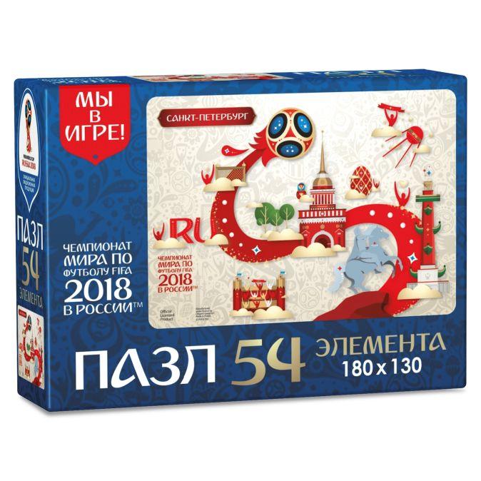 ЧМ2018.Пазл.54Эл.Look.Санкт-Петербург.03778