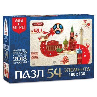 ЧМ2018.Пазл.54Эл.Look.Москва.03769