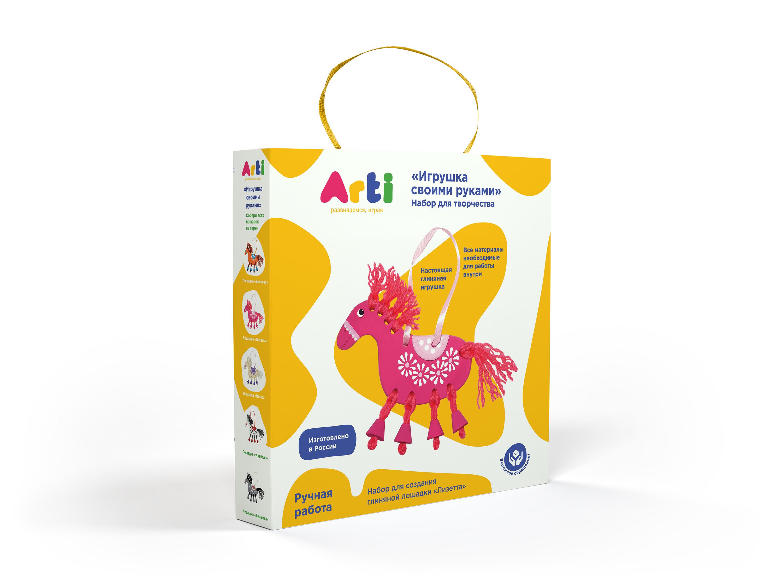 Arti.Набор для создания глиняной лошадки Лизетта