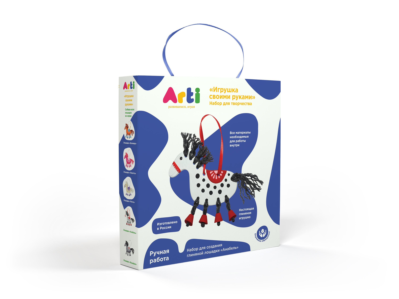 Arti.Набор для создания глиняной лошадки Анабель