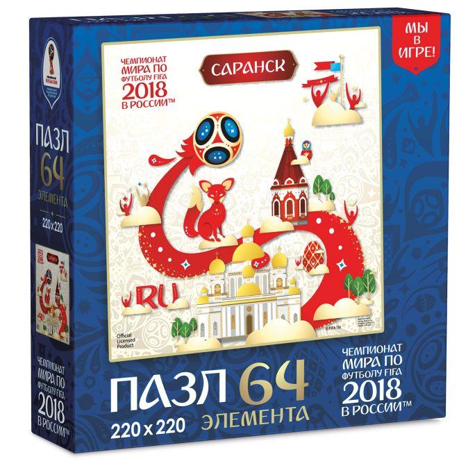 ЧМ2018.Пазл.64Эл.Look.Саранск.03879