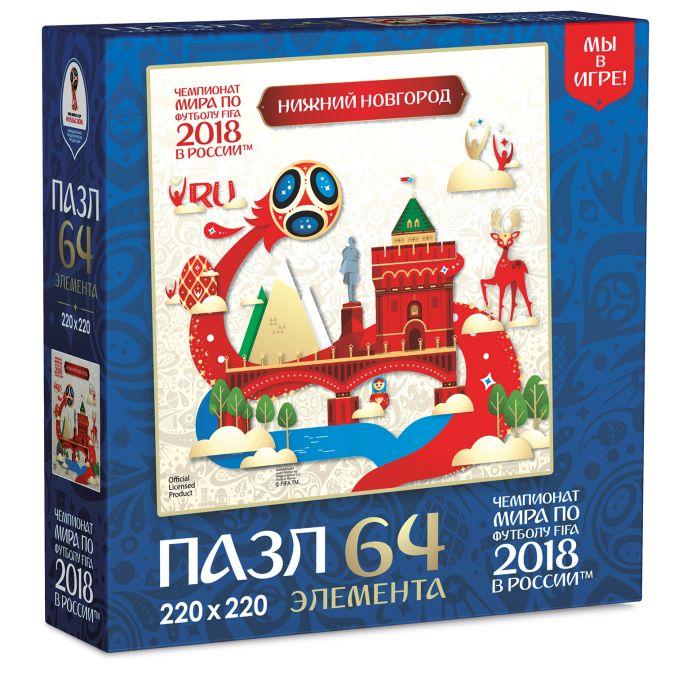 ЧМ2018.Пазл.64Эл.Look.Нижний Новгород.03878