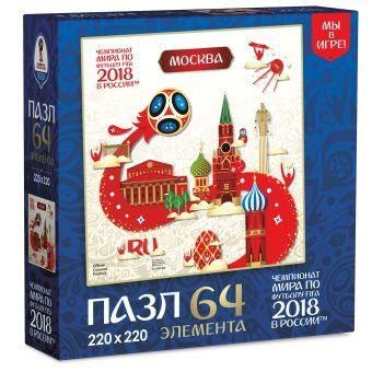 ЧМ2018.Пазл.64Эл.Look.Москва.03871