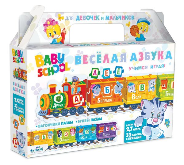 Настольная игра для малышей. Паровозик. Веселая Азбука»