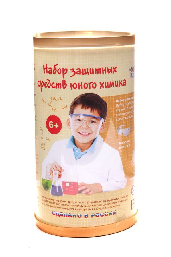 Опыты.НТ.Серия лучших химических экспериментов Защитный набор юного химика
