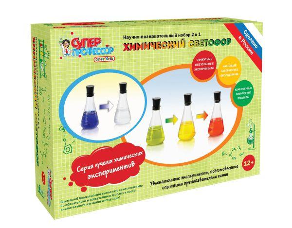 Опыты.НТ.Серия лучших химических экспериментов Химический светофор QIDDYCOME (X002) опыты нт серия лучших химических экспериментов молекулярная кулинария