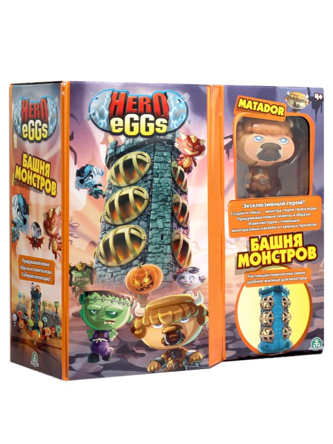 HERO EGGS. Яйцеголовые монстры. Башня . Арт. HEW04000