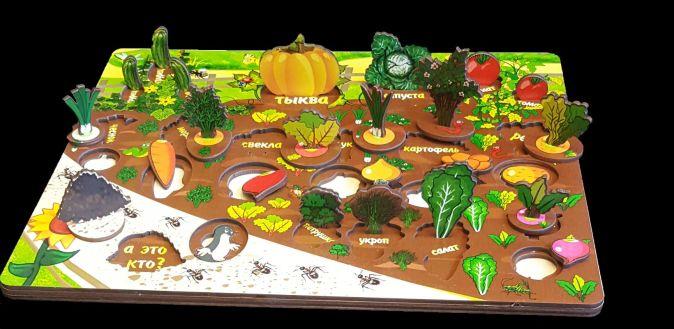 """Наст.игр.:НИ.Набор """"Овощи на грядке"""" арт.7907 (3D огород, развивающая доска) 37,5х30,5х1,2 см /22"""