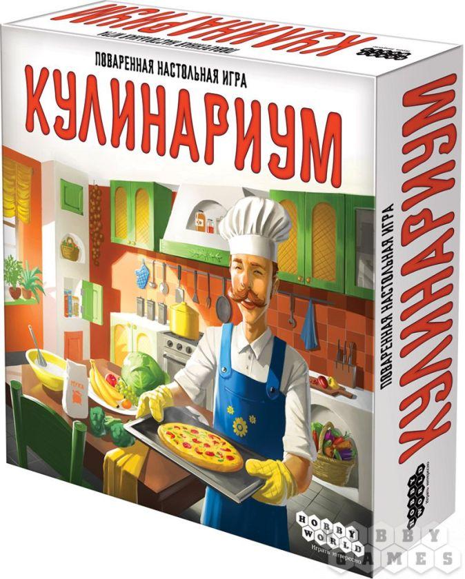 Настольная игра «Кулинариум»