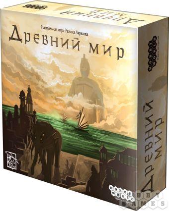 Наст.игр.:МХ.Древний мир,арт.1286
