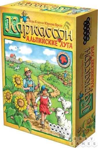 Наст.игр.:МХ.Каркассон. Альпийские луга,арт.1532