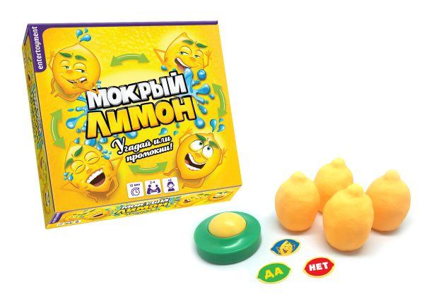 Фото - Настольная игра. Мокрый лимон! entertoyment настольная игра entertoyment мокрый лимон