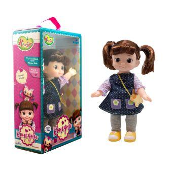 Кукла Консуни. Консуни