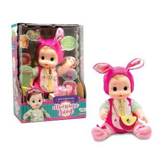 Кукла Консуни. Малышка Хлоя