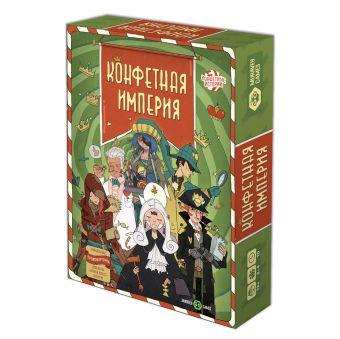 Наст.игр.:MG.Конфетная империя