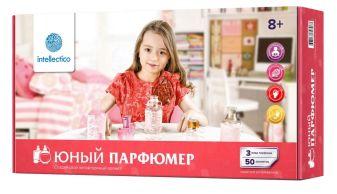 Опыты. Набор для опытов Юный парфюмер