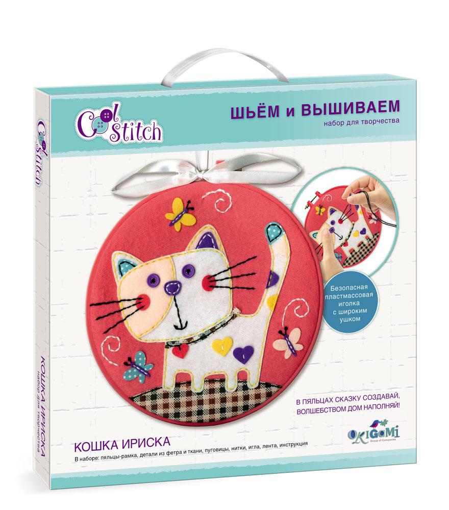"""Набор для шитья и вышивания """"Кошка Ириска"""" арт.04081"""