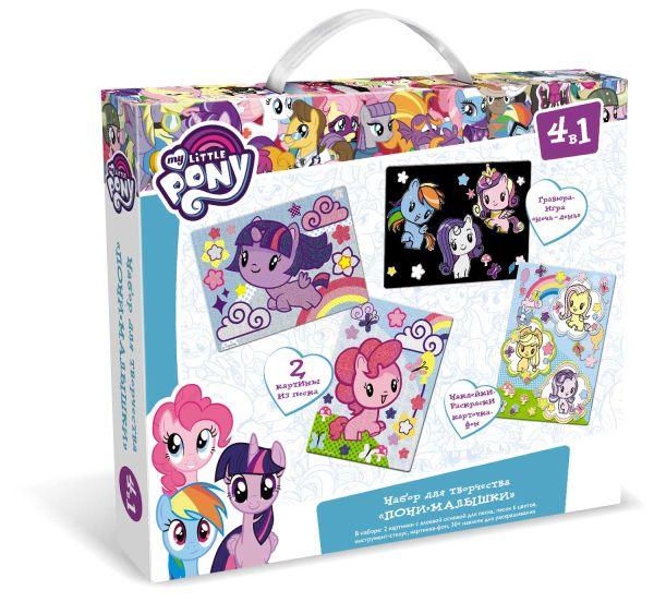 Набор для творчества 4 в 1. Пони. Пони малышки xa 389 магнит лошадь набор из 4 штук