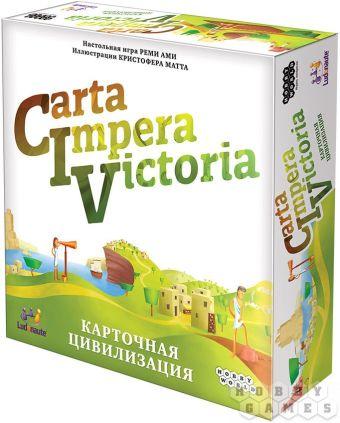 Наст.игр.:МХ.CIV: Carta Impera Victoria. Карточная цивилизация. арт.181937
