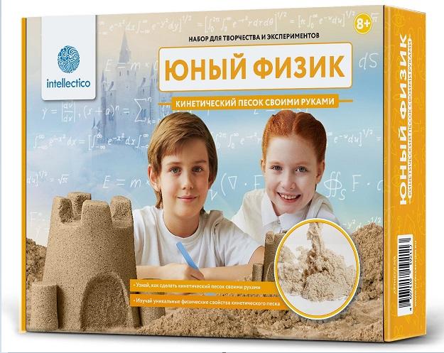 Опыты. Кинетический песок своими руками