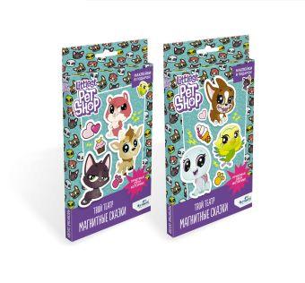 Littlest Pet Shop.Магнитные сказки мини. в асс. +наклейки.04428