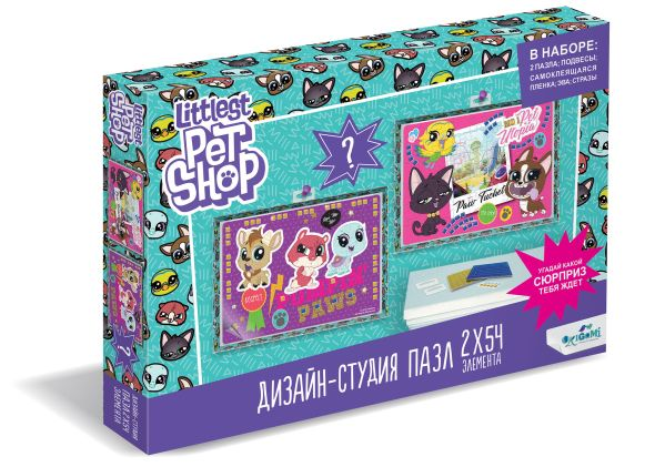 Пазл 54 эл. Диптих Littlest Pet Shop. Город зверей пазл 54 эл диптих littlest pet shop город зверей