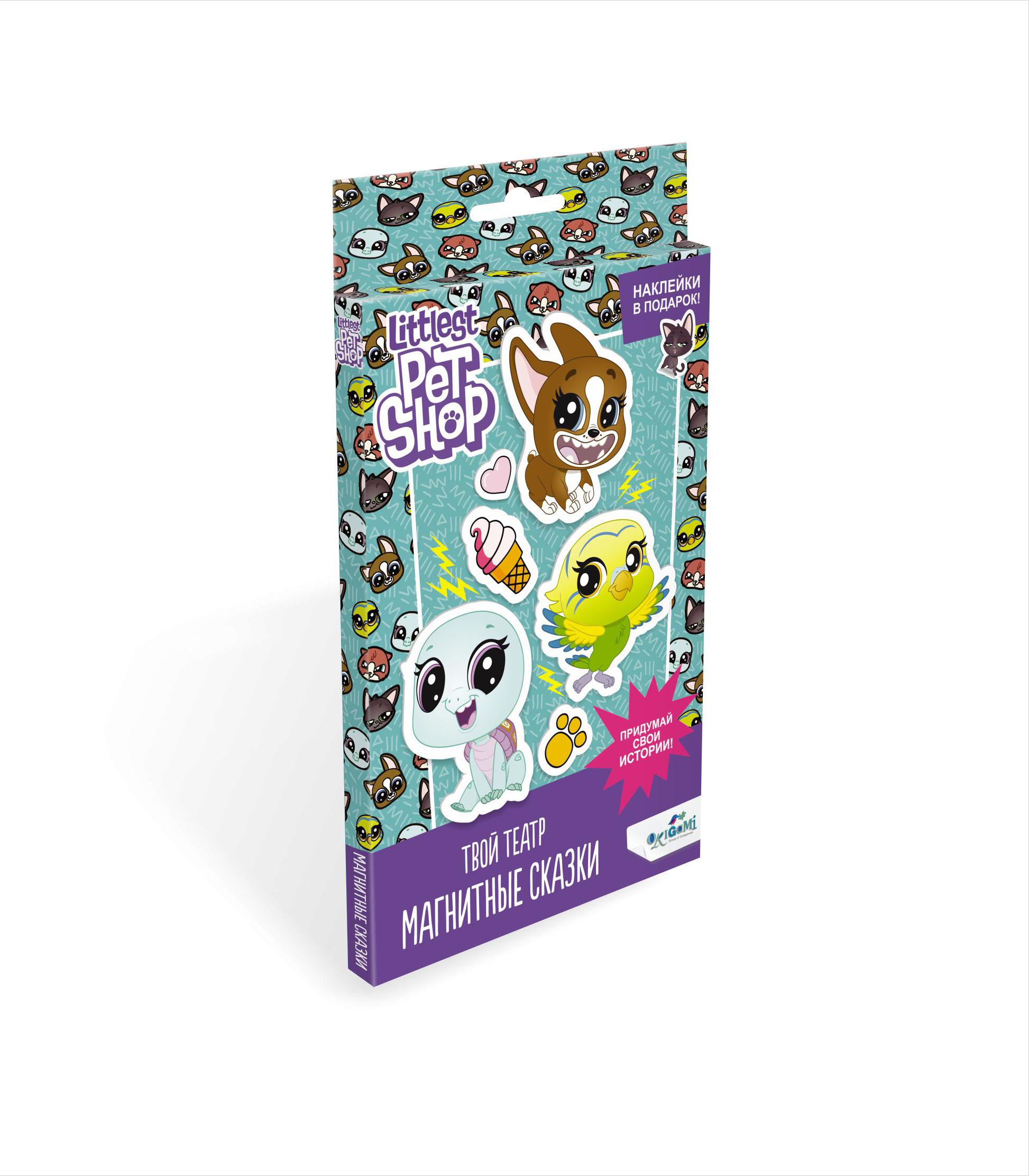 Littlest Pet Shop.Магнитные сказки мини.Вид 2. +наклейки.04427