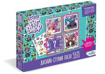 Littlest Pet Shop.Дизайн-студия.Полиптих 4х25.Счастливые зверушки.04415