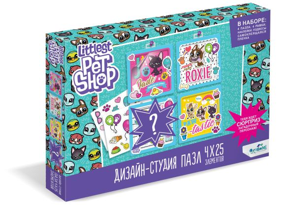 Пазл 25 эл. Полиптих Littlest Pet Shop. Пушистые герои пазл 54 эл диптих littlest pet shop город зверей