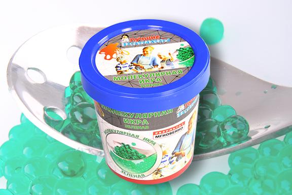 Опыты. Лучшие эксперименты. Молекулярная икра зеленая опыты лучшие эксперименты молекулярная кулинария для самых маленьких
