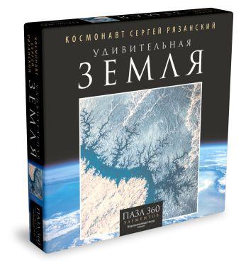 Удивительная Земля.Пазл.360Эл.Водохранилище Насер.04582
