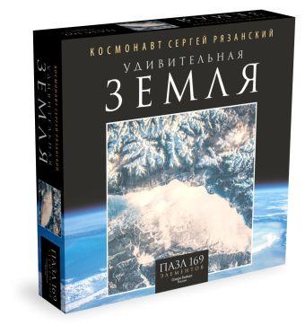 Удивительная Земля.Пазл.169Эл.Озеро Байкал.04577