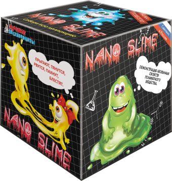 Опыты.НТ.Лучшие эксперименты NANO SLIME (200 гр.)