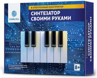 Опыты.Intellectico:Электронный конструктор,Синтезатор своими руками, арт. 1004