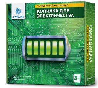 Опыты.Intellectico:Электронный конструктор, Копилка для электричества, арт. 1102