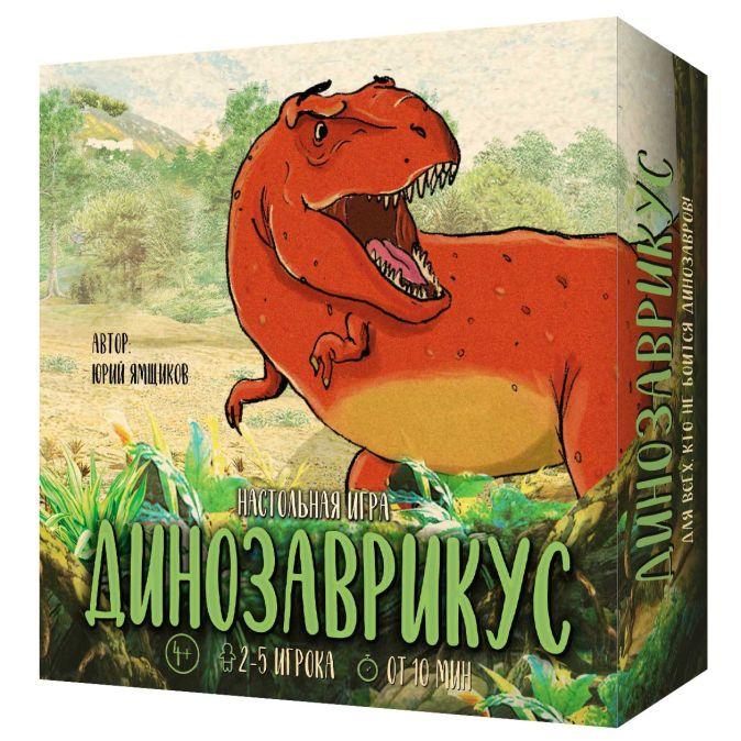 Настольная игра Динозаврикус