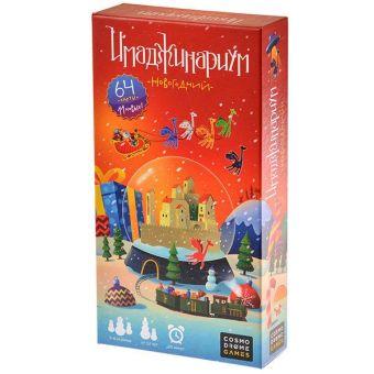 Наст.игр.: Cosmodrome.  Имаджинариум.Новогодний.арт.52054