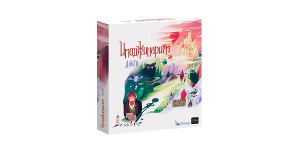 Настольная игра «Имаджинариум: Дополнительные карточки. Добро»