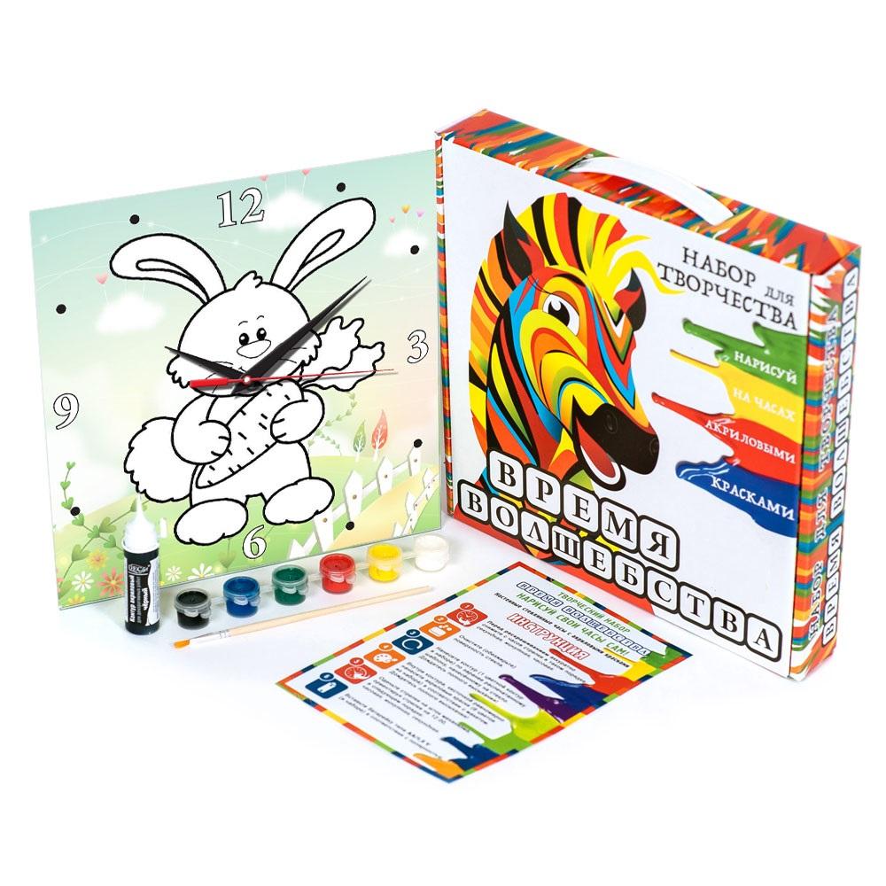 Творческий набор Время волшебства- Кролик с морковкой слюнявчик printio кролик с морковкой